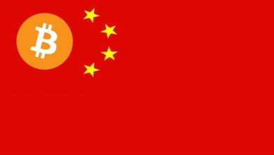 cierre granjas mineria bitcoin china