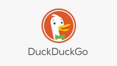 duckduckgo eliminar rastreadores correo electronico