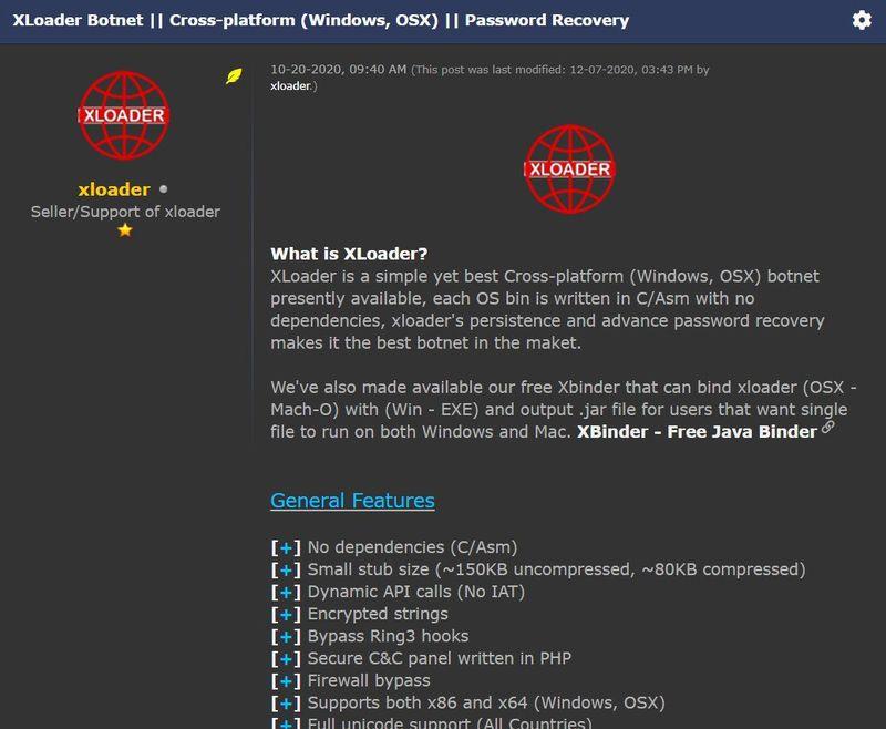 malware xloader