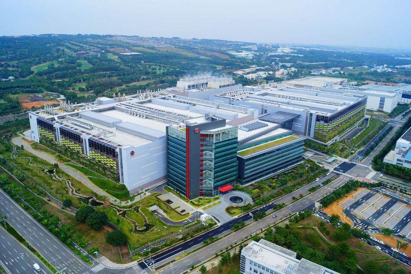 tsmc fabricación 5nm