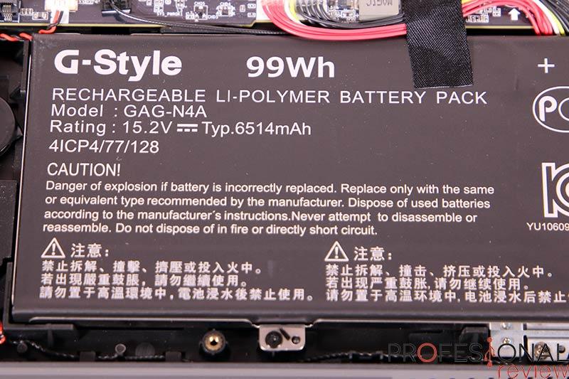 AORUS 17G XD Batería
