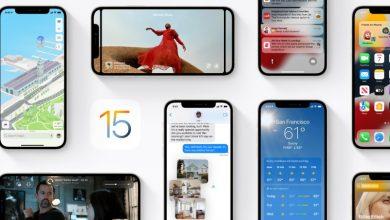 iOS 15 novedades e interfaz