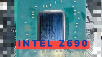 chipset intel z690