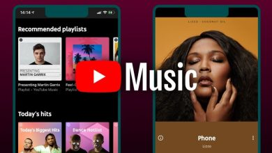 YouTube Music en Android